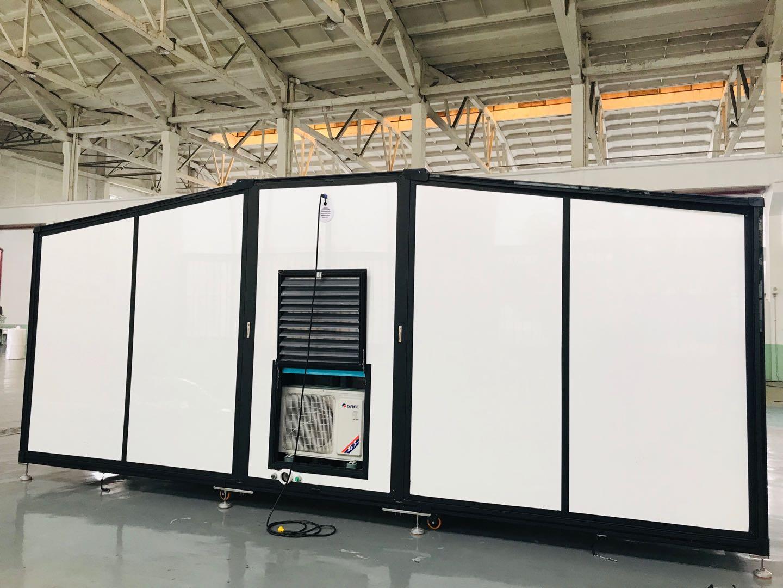 Air condition external unit